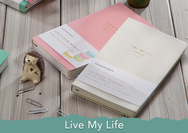 Collection-Live-My-Life-Chinese-600x423